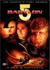 Вавилон 5 / Babylon 5 - сезон 1 - Пророчества и предсказания / Signs and Portents - 2DVD/MPEG4