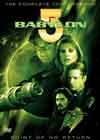 Вавилон 5 / Babylon 5 - сезон 3 - Возврата нет / Point of No Return - 2DVD/MPEG4