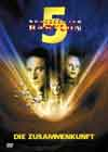Вавилон 5: Река Душ / Babylon 5: The River of Souls 1DVD