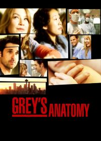 Анатомия Страсти / Grey's Anatomy Сезон 1 (1DVD-Mpeg4)