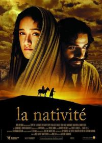 Божественное Рождение / The Nativity (1DVD-Mpeg4)