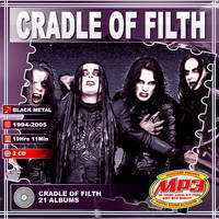 Cradle Of Filth 2cd