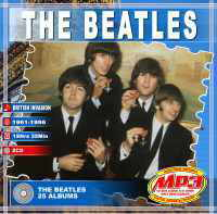 Beatles 2CD